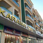 Shops in Karama