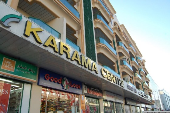 Shops in Karama Dubai UAE