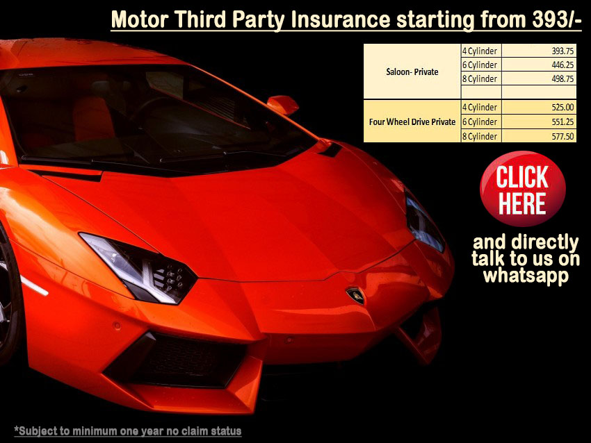 Motor third party new rates